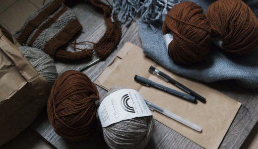 【編み物】サイズで失敗したくない!ゲージをとる必要性と測り方