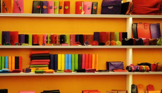 色をカスタムして革財布が作れる!JOGGOの使い方と口コミ・評判