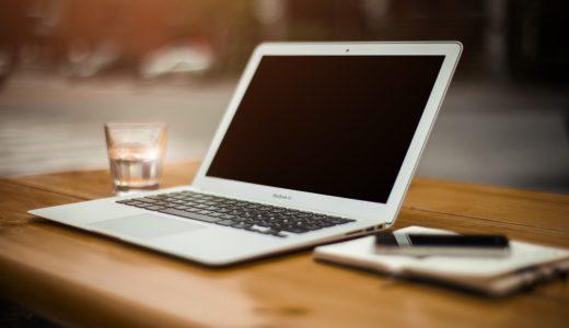 【始め方】webライターになるにはスキルは必要ない【誰でも始められる!】