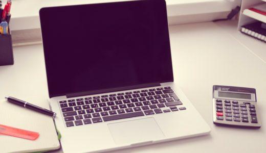 【実体験】webライターがアフィリエイトで月5万円稼ぐためにやった作業