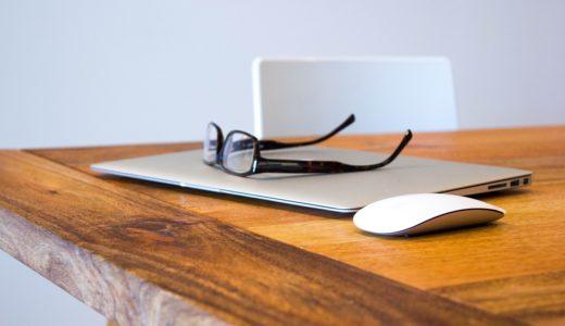 webライターは独学でok!初心者向けのライティングの独学方法3つ