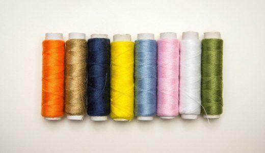 【初心者向け】ステッチの途中で刺繍糸の色を変える方法と注意点