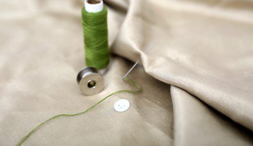 【簡単キレイ!】刺繍・ステッチの縫い始めと縫い終わりの処理方法